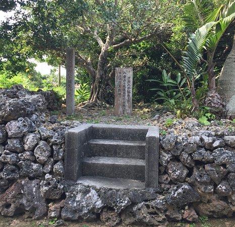 Oyake Akahachi Monument