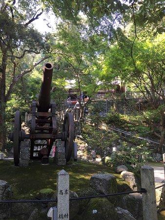 Katsuraki ni Imasu Hono Ikazuchi Shrine (Fuefuki Shrine)