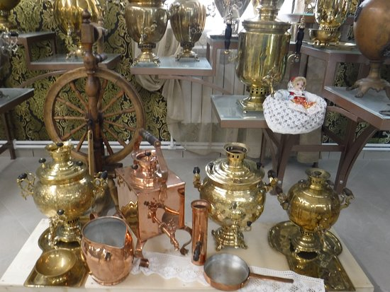 Museum House of Samovar