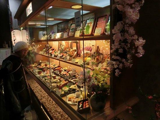 Kyoto Gekijo
