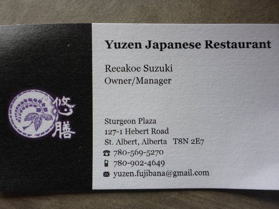 yuzen japanese restaurant restaurant business card - Restaurant Business Card