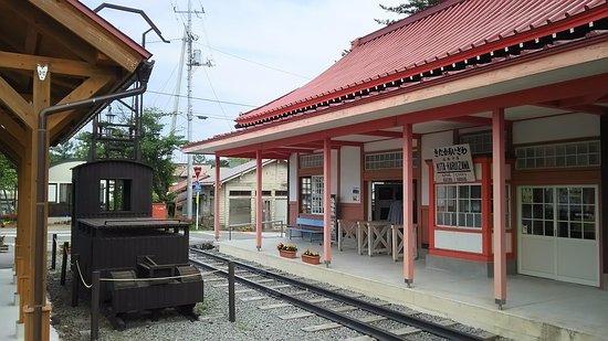 Old Kusakaru Railway Kitakaruizawa Station
