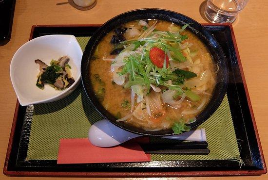 Bilde fra Kuji