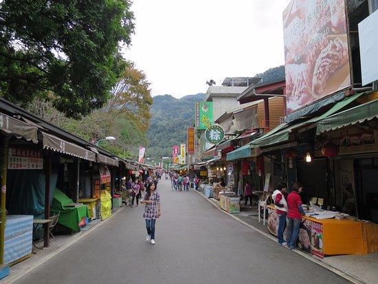 Neiwan Old Street