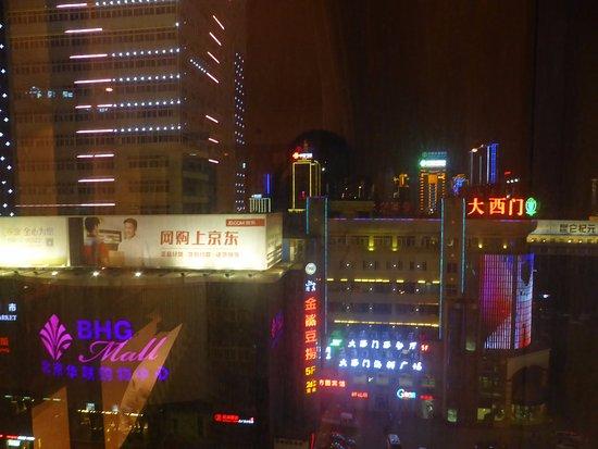 Синин, Китай: 部屋からの眺望