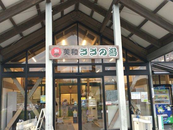 Foto de Hitachiomiya