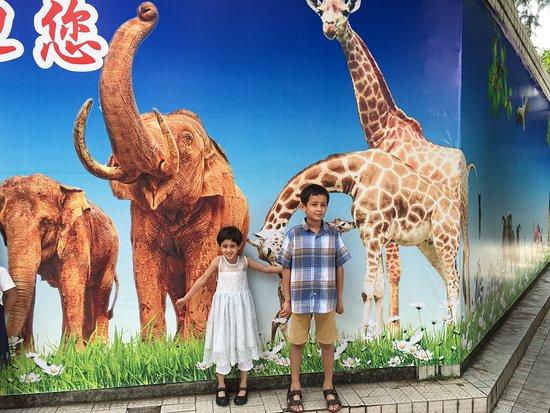 广州动物园