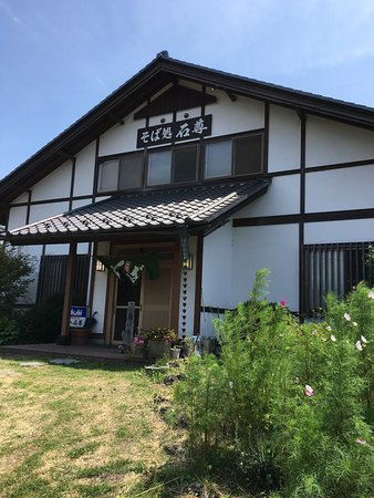 Miyota-machi, Japan: そば処石尊