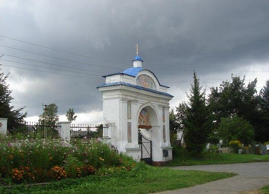 Nicholo-Medvedsky Monastery