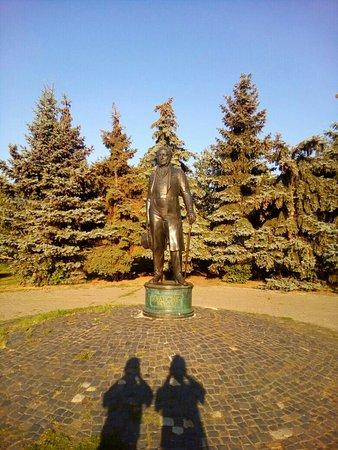 Fuksovskiy Garden