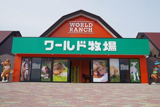 World Ranch