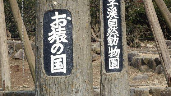 Tonosho-cho Φωτογραφία