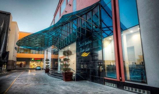Saar Mall SPC