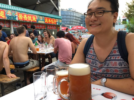 Qingdao International Beer City : photo0.jpg