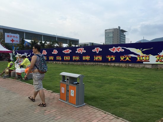 Qingdao International Beer City : photo2.jpg