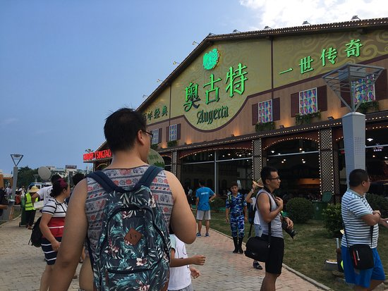 Qingdao International Beer City: photo3.jpg