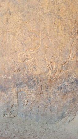 La vache qui pleure : un particolare del capolavoro neolitico