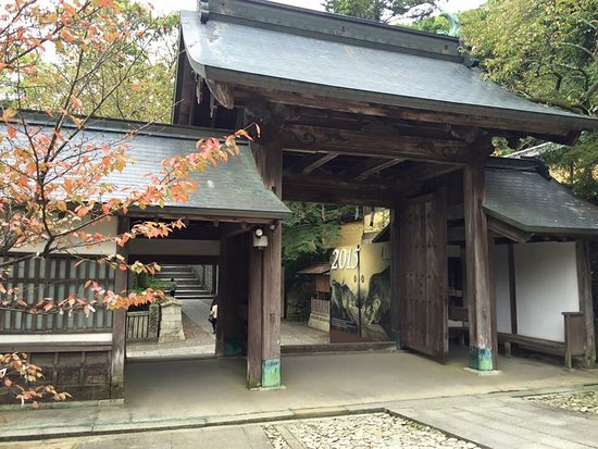 琴平神社までの道のり - Photo de Kompira-gu Shrine, Kotohira-cho - TripAdvisor