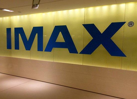 Urgoo 3 Cinema - IMAX