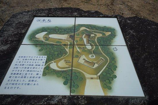 Joshi Park Asuke-jo Castle: 城内案内板