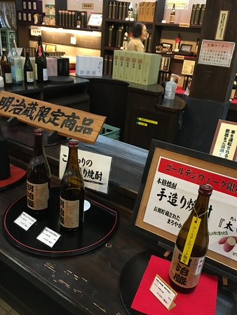 Makurazaki, Japan: 現地限定焼酎もあります