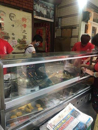 E Dia Zhi Jia Deep-Tried Oyster