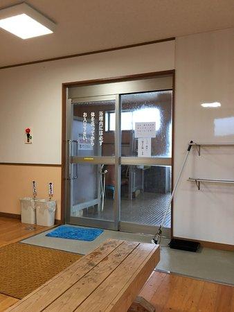 Makurazaki, Japan: 脱衣所