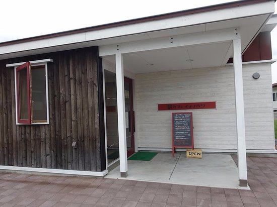 下川町, 北海道, 駅カフェイチノハシの外観