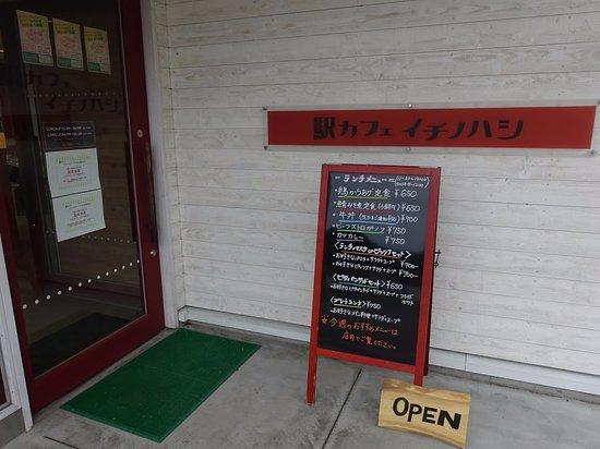 Shimokawa-cho, Japan: 入り口のメニュー看板