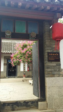 Qixia, Kina: 20160813_145127_large.jpg