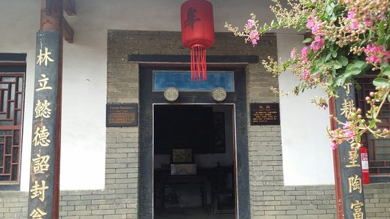 Qixia, Kina: 20160813_145323_large.jpg