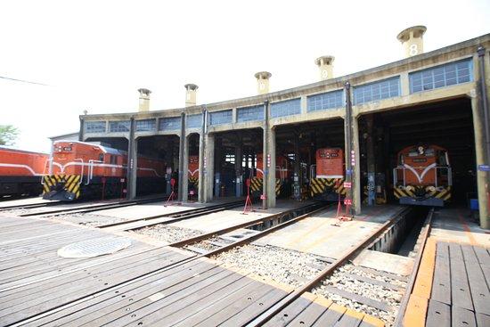 Changhua, Taiwan: 火車車庫