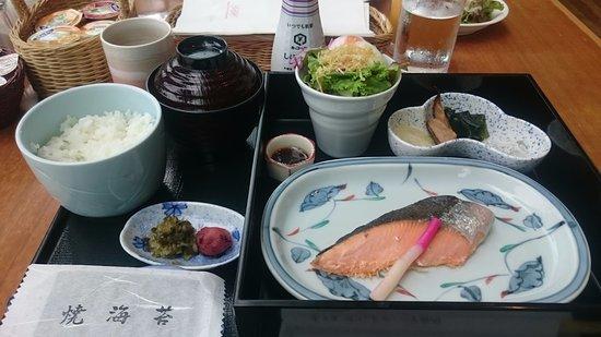 Hotel Grand Arc Hanzomon: Japanese breakfast option