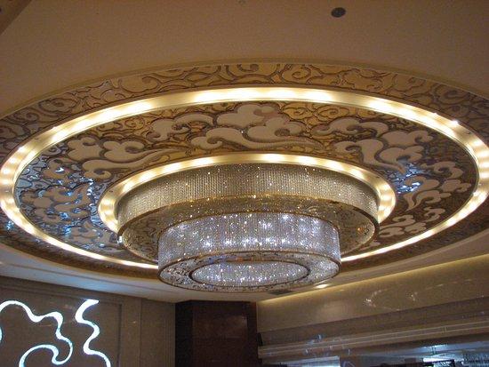 Ritan Hotel: Hall