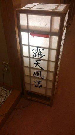 Kamiyamada Hotel: 露天風呂