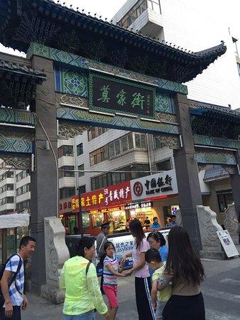 MO street Market: photo1.jpg