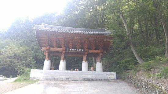 Hongnyongsa
