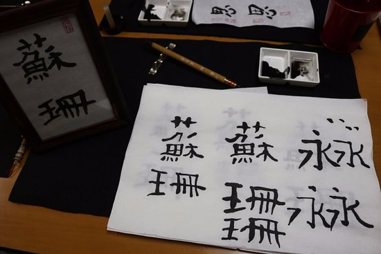 Taipei Calligraphy Workshop All You Need To Know Before
