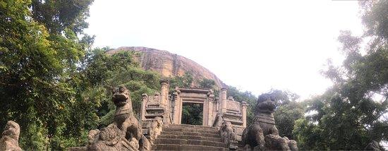 Yapahuwa, Sri Lanka: photo1.jpg
