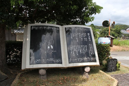 Aki, Japonia: 野良時計から徒歩数分の公民館前。