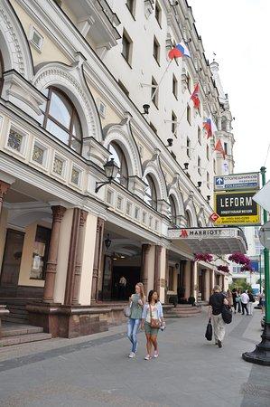 Moscow Marriott Royal Aurora Hotel Photo