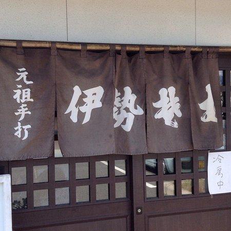 Higashine, Japón: photo1.jpg