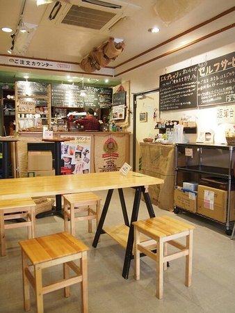 Espresso Factory