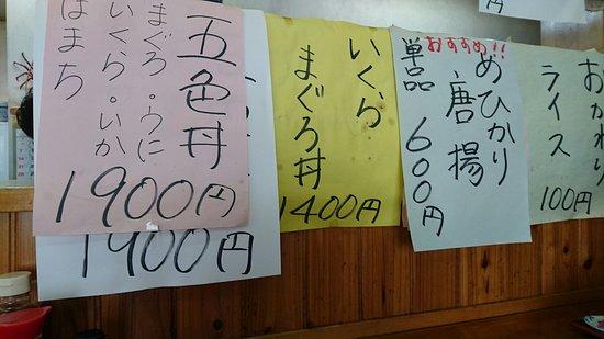 Hamameshi : DSC_0231~01_large.jpg