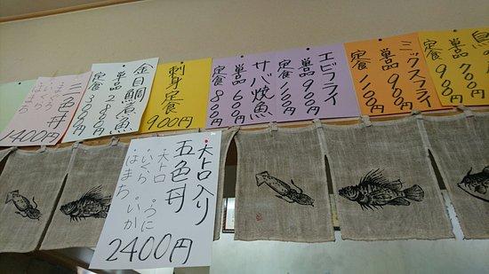 Hamameshi : DSC_0233~01_large.jpg