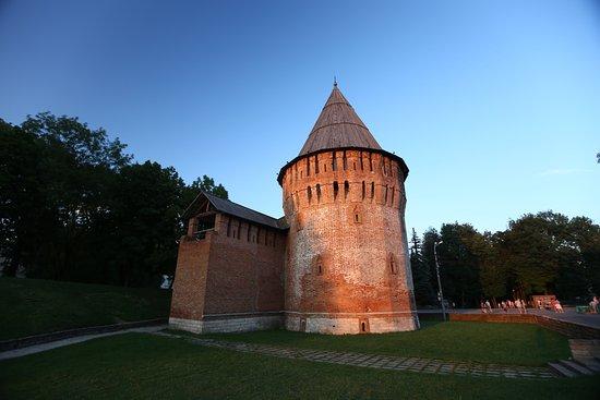 Smolensk Fortress