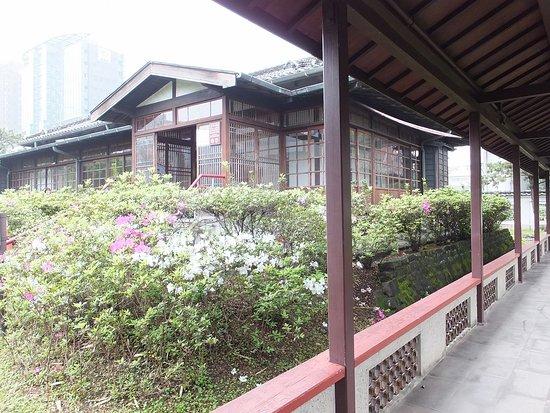 Dr.Sun Yat-sen Memorial House (Sun Yat-sen Park): 旧梅屋敷