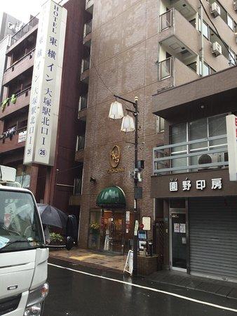 R&B 호텔 오츠카 에키 기타구치