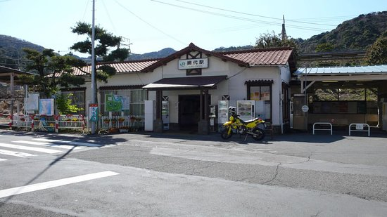 Ajiro Onsen Visitor Information Center