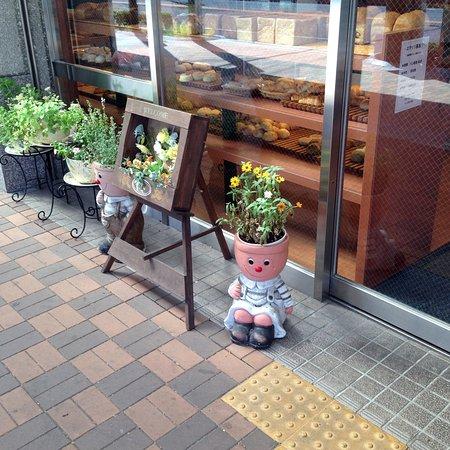 Pankobotenbinza: 店先のマスコット風鉢植え(愛らしい!)